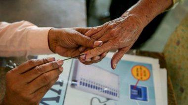 Bihar Assembly Elections 2020 Dates: बिहार विधानसभा निवडणूक कार्यक्रम घोषित, तिन टप्प्यात मतदान; 10 नोव्हेंबरला मतमोजणी