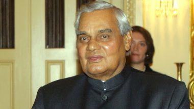 Atal Bihari Vajpayee 2nd Death Anniversary: भारताचे माजी पंतप्रधान भारतरत्न अटल बिहारी वाजपेयी यांनी आपल्या भाषणातून सांगितलेले रोखठोक विचार