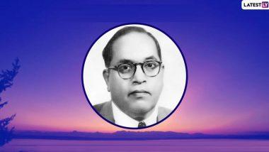 Dr. BR Ambedkar Mahaparinirvan Din 2019: डॉ. बाबासाहेब आंबेडकर यांच्या आयुष्यातील 10 महत्त्वाच्या गोष्टी