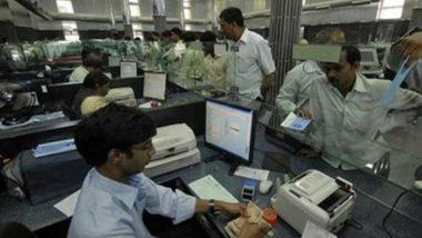 सार्वजनिक क्षेत्रातील बँक कर्मचारी संघटनांचा 11-13 मार्च दरम्यानच्या संपाला स्थगिती