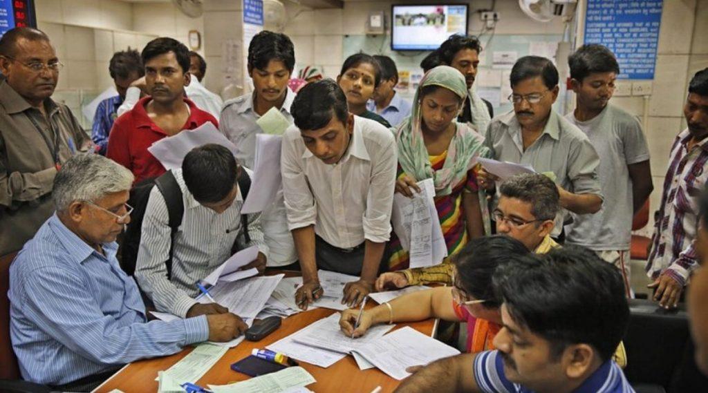 बँक खाते सुरु करताना धर्माबाबत माहिती देणे अनिवार्य नाही, सरकारची घोषणा