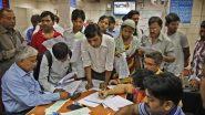 Bank Strike: 26 नोव्हेंबरला बॅंकांचा देशव्यापी संपाची हाक; लॉंग विकेंडच्या पार्श्वभूमीवर आजच उरकून घ्या बॅंकेची महत्त्वाची काम