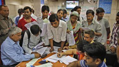 Privatisation of Banks: खाजगीकरणातून सरकारी बॅंकांची संख्या 12 वरून 5 करण्याचा मोदी सरकारचा विचार: रिपोर्ट