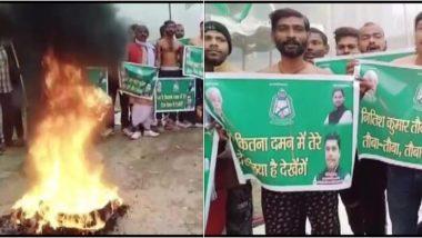 CAA Protest: नागरिकत्व सुधारणा कायद्याविरोधात देशात संतापाची लाट, यूपी आणि दिल्लीत हिंसाचारामुळे 10 जणांचा मृत्यू