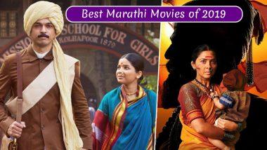 Best Marathi Movies of 2019: 'आनंदी गोपाळ' यांच्यातील अतूट नातं ते 'हिरकणी' ची शौर्यगाथा, हे आहेत या वर्षातील Top 10 मराठी चित्रपट