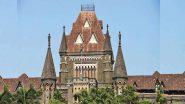 Bombay High Court to Central Government: घरोघरी लसीकरण केल्याने अनेक जेष्ठांचे प्राण वाचले असते; मुंबई हायकोर्टाचे केंद्र सरकारला खडे बोल