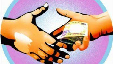 RTO अधिकाऱ्याकडे आढळली तब्बल 1 कोटी 71 रुपयांची बेहिशोबी संपत्ती