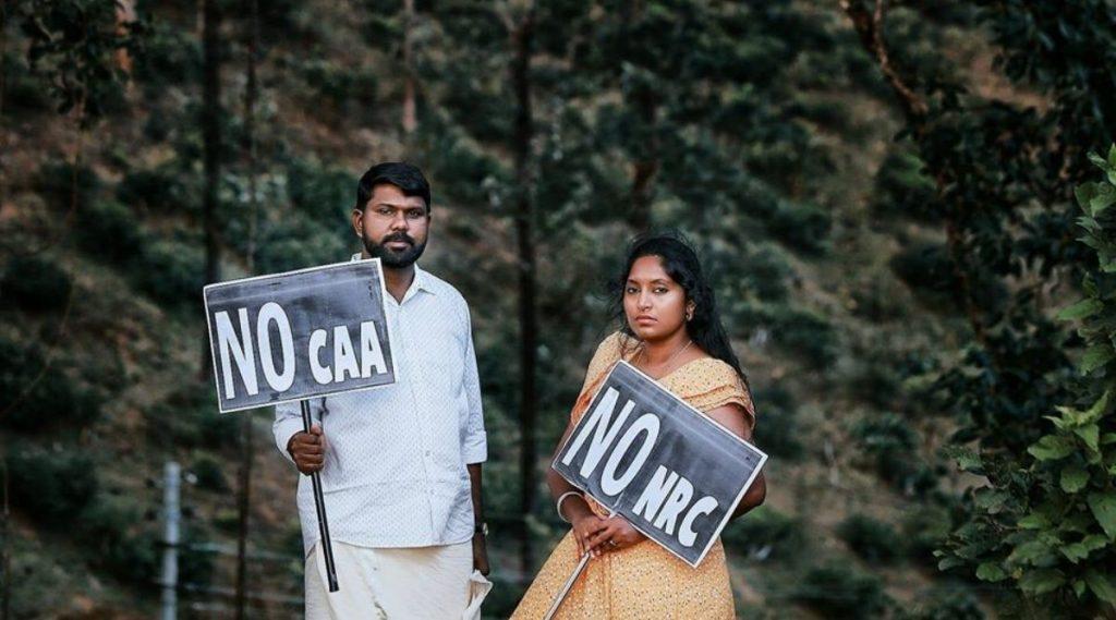 केरळ: प्री-वेडिंग फोटोशूट मधून कपलचा CAA-NRC ला विरोध, पहा फोटो