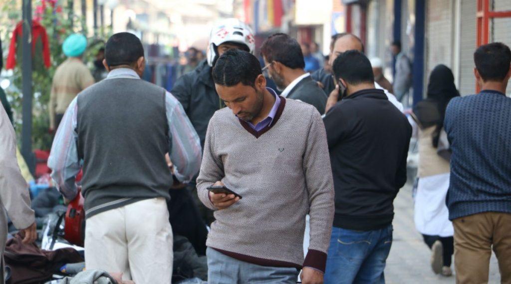Government Instant Messaging System: भारत सरकार लॉन्च करणार गवर्नमेंट इंस्टंट मेसेजिंग सिस्टम; आता व्हॉट्सॲपसारखे GIMs चॅटींग अॅपही असेन अगदी सुरक्षीत