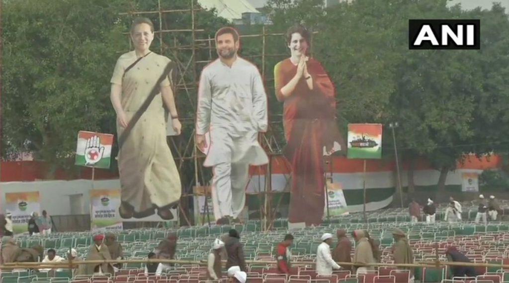 दिल्ली: भारत बचाओ रॅलीच्या माध्यमातून काँग्रेस करणार रामलीला मैदानात जोरदार आंदोलन