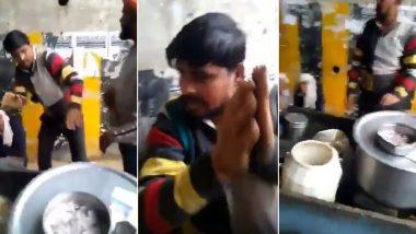 ग्रेटर नोएडा: व्हेज बिर्याणी विकणे तरुणाला पडले भारी; जातीवरून अपशब्द वापरत जमावाने केली मारहाण (Video)