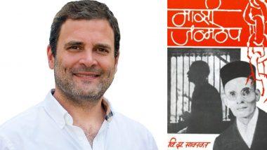 शिवसैनिकांनी राहुल गांधी यांना लगावला अप्रत्यक्ष टोला; त्यांच्या दिल्लीतील निवासस्थानी पाठवले सावरकरांवरील पुस्तक