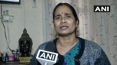 Hyderabad Encounter: निर्भयाच्या आईने मानले हैदराबाद पोलिसांचे आभार; पाहा काय व्यक्त केली प्रतिक्रिया