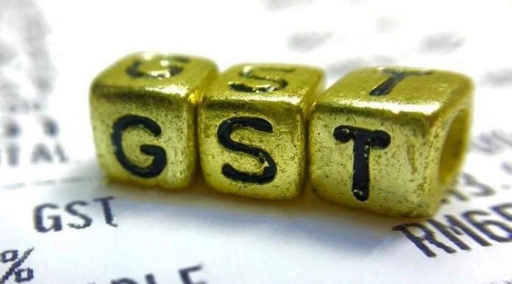 GST काउंसिलची आज महत्वपूर्ण बैठक, महसूल वाढवण्यासाठी टॅक्स स्लॅबसह अन्य दैनंदिन जीवनातील गोष्टी महागण्याची शक्यता