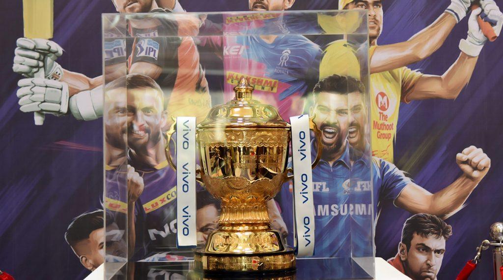 दिल्ली सरकारकडून कोरोना व्हायरसमुळे राज्यात IPL 2020 चे आयोजनरद्द, मनीष सिसोदिया यांनी केले जाहीर