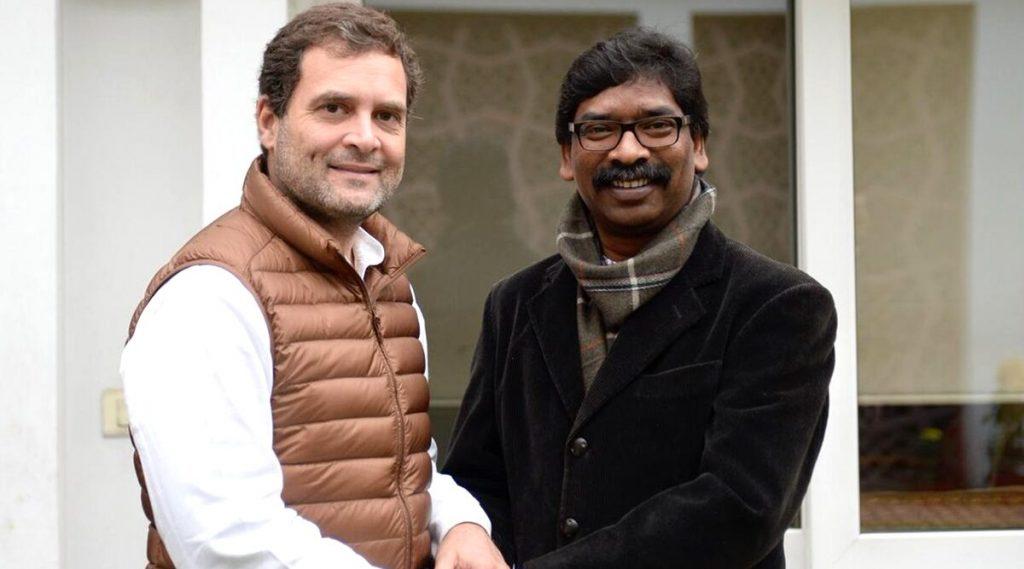 Jharkhand Vidhan Sabha Election 2019: झारखंडमध्ये Congress-JMM-RJD आघाडीचा दणदणीत विजय; 47 जागांसह बहुमताचा आकडा पार