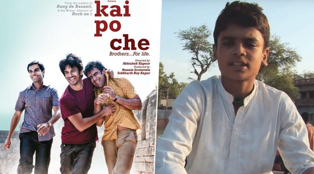 IPL 2020: 'काय पो छे' चित्रपटातील अभिनेता मुंबई इंडियन्स संघातून खेळणार आयपीएल सामने; 20 लाख रुपयांची लागली बोली