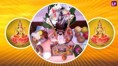 Margashirsha Guruvar Mahalaxmi Vrat 2019: मार्गशीर्ष महिन्यातील दुसर्या महालक्ष्मी व्रत दिवशी कशी कराल घट मांडणी, पूजा?