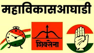 Maharashtra Nagar Panchayat Election Results 2019: कोल्हापूर-भाजपला धक्का, हातकणंगले- शिवसेनेचे वर्चस्व मात्र नगराध्यक्ष काँग्रेसचा; जाणून घ्या महाराष्ट्रातील नगरपंचायत निवडणूक निकाल