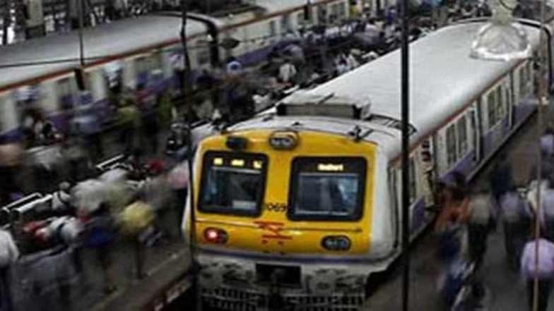 Mumbai Mega Block Update: प्रवाशांचे हाल! मध्य, हार्बरवर आज लोकल फेऱ्या 20 मिनिटे विलंबाने