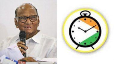 शरद पवार यांच्यासाठी खूशखबर! राष्ट्रवादी काँग्रेस पक्षाचा झारखंडमध्ये गजर; कमलेश कुमार सिंह यांच्या रुपात घड्याळ योग्य वेळ साधण्याची शक्यता