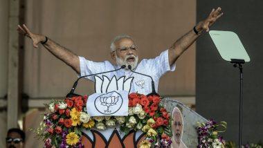 दिल्ली: पंतप्रधान नरेंद्र मोदी यांची रामलीला मैदानावर आज भव्य रॅली; विधानसभा निवडणूकांच्या प्रचाराचा नारळ फूटणार?