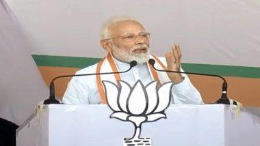 पंतप्रधान नरेंद्र मोदी यांच्या जीवाला पाकिस्तानी दहशतवादी संघटनांकडून धोका; दिल्लीच्या रामलीला मैदानावरील रॅली दरम्यान सुरक्षा वाढवण्याचे गुप्तचर यंत्रणेचे आदेश