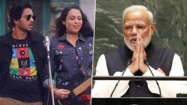 New Year 2020 SONG: केंद्रातील एनडीए प्रणीत भाजप सरकारच्या कामगिरीवर बणवले गाणे, पंतप्रधान नरेंद्र मोदी यांनाही आले पसंत