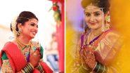 Wedding Special Ukhane For Bride: नव्या नवरीने घ्यायचे 'हे' हटके उखाणे लग्न सोहळ्यातील विधींसाठी आहेत बेस्ट पर्याय