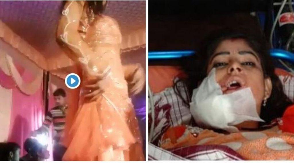 धक्कादायक! नाचत नाही म्हणून नौटंकीवाल्या तरुणीवर भर लग्नात गोळी झाडली; रुग्णालयात उपचार सुरु मात्र अवस्था गंभीर (Watch Video)