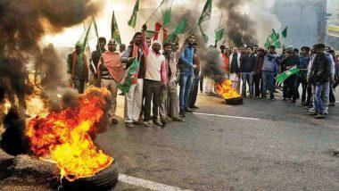 CAA Protest: नागरिकत्व दुरुस्ती कायद्यावरून 'बिहार बंद' ची हाक; हिंसाचारात अनेक पोलीस-नागरिक जखमी