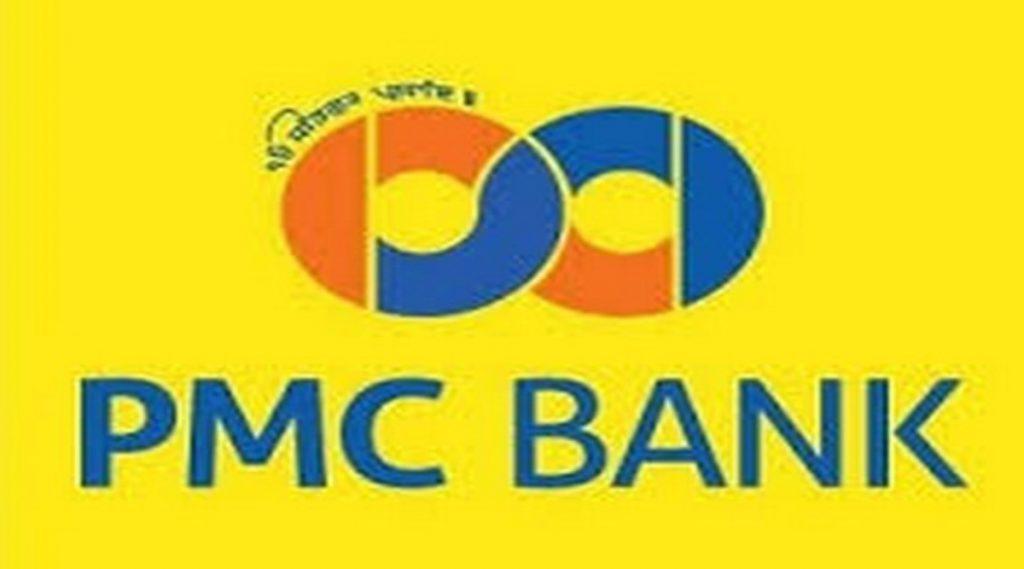 PMC Bank Scam: पीएमसी बँक संचालक जगदीश मुखे, मुक्ति बावीसी, तृप्ती बने यांना अटक; मुंबई पोलिसांची कारवाई