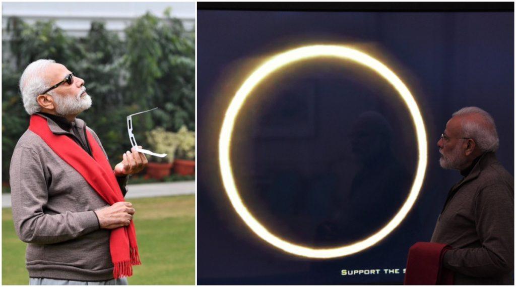 Surya Grahan 2019: पंतप्रधान नरेंद्र मोदी यांनी कोझीकोड येथून आपल्या खास अंदाजात पाहिले कंकणाकृती सूर्य ग्रहण, पाहा फोटो
