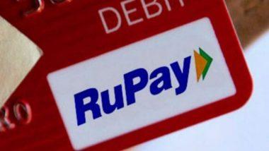 1 जानेवारी पासून RuPay कार्ड आणि UPI च्या माध्यमातून करण्यात येणाऱ्या पेमेंटसाठी MDR शुल्क माफ