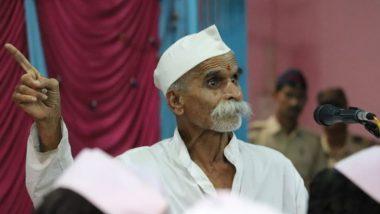 कर्नाटक विधानसभा निवडणूक आचारसंहिता भंग प्रकरण: संभाजी भिडे यांना बेळगाव कोर्टाकडून जामीन मंजूर