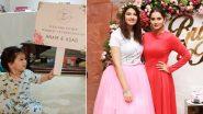 सानिया मिर्झा हिने शेअर केलेबहीण अनाम मिर्झा च्याब्राइडल शॉवर पार्टीचे फोटो, 'या' माजी दिग्गज क्रिकेटपटूच्या मुलासहकरणार आहेलग्न,(Photos and Videos Inside)