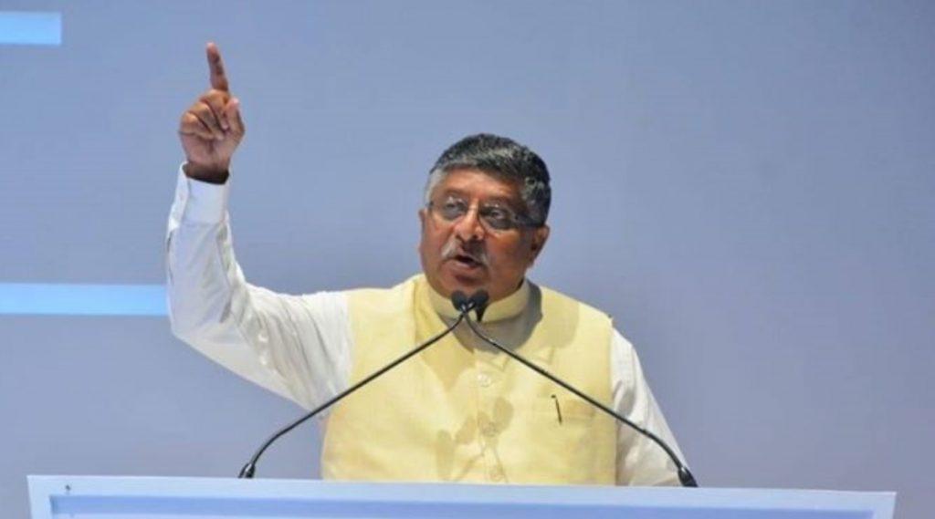 बलात्कार, POCSO प्रकरणातील याचिका दोन महिन्यांत निकाली काढा; देशभरातील मुख्यमंत्री, उच्च न्यायायलांना कायदामंत्री रविशंकर प्रसाद लिहिणार पत्र