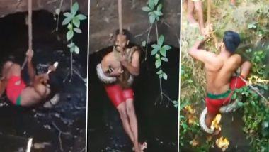 केरळ येथे 40 फूट खोल विहिरीतून सापाचे प्राण वाचवणाऱ्या वन निरीक्षकाचा व्हिडिओ व्हायरल
