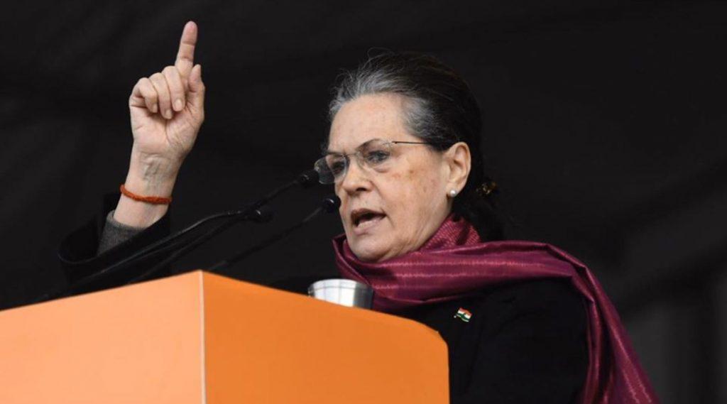 CAA and NRC: सोनिया गांधी यांचं गृहमंत्री अमित शाह यांना जाहीर आव्हान, 'हिंमत असेल तर इशान्य भारतात जाऊन दाखवा'
