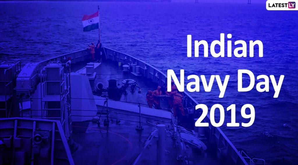 Indian Navy Day 2019: नौदल दिन 4 डिसेंबर दिवशी का साजरा केला जातो?