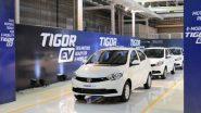 टाटा कंपनीच्या Tigor EV या इलेक्ट्रिक कार खरेदीसाठी बुकिंग सुरु, जाणून घ्या खासियत