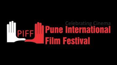 पुणे: 9 ते 16 जानेवारी 2020 दरम्यान रंगणार Pune International Film Festival चा सोहळा; जाणून घ्या डीटेल्स