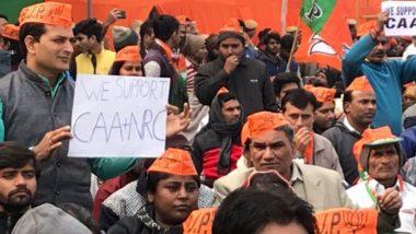 मुंंबई: CAA समर्थनार्थ आयोजित 'संविधान सन्मान मार्च' ला मुंबई पोलिसांनी परवानगी नाकारली