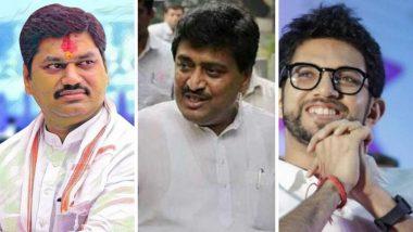 Maharashtra Cabinet Ministers List 2019: अशोक चव्हाण, धनंजय मुंडे ते आदित्य ठाकरे; 26 कॅबिनेट आणि 10 राज्यमंत्री सह महाविकास आघाडीचा आज पहिला मंत्रिमंडळ विस्तार; इथे पहा संपूर्ण यादी