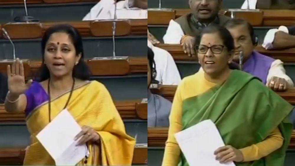 खा. सुप्रिया सुळेंनी लोकसभेत विचारला कांदा दरवाढीचा जाब; अर्थमंत्री म्हणतात, 'मी कांदा लसून जास्त खात नाही' (Video)