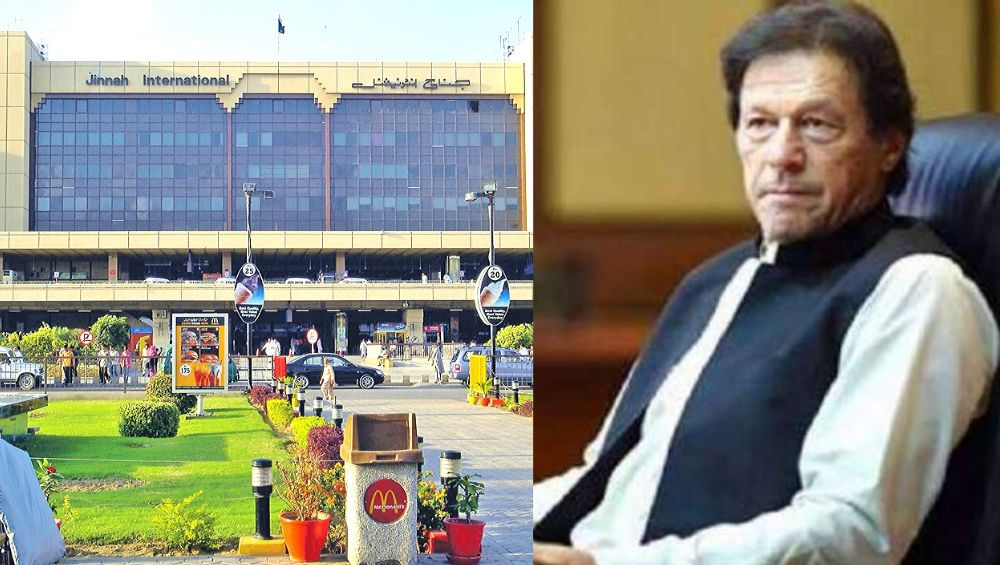 पाकिस्तानमध्ये गरिबीचा कहर; रस्ते व इमारतीनंतर आता कर्जासाठी इम्रान खान गहाण ठेवणार जिन्ना आंतरराष्ट्रीय विमानतळ