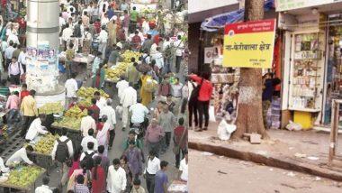 मुंबई: नालासोपा-यातील फेरीवाला विरोधी मोहीमेत प्रशासकीय अधिका-याला भाजीवाल्यांनी केली मारहाण