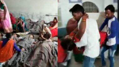 धक्कादायक! मध्य प्रदेशमध्ये मोबाईलच्या प्रकाशात केली 37 महिलांची नसबंदी शस्त्रक्रिया; ऑपरेशननंतर जमिनीवर झोपवले (Video)