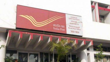 Sarkari Naukri: भारतीय डाक विभागातील महाराष्ट्र सर्कल मध्ये 3650 जागांच्या भरतीसाठी मुदतवाढ; आता 3 डिसेंबर पर्यंत करू शकाल appost.in वर अर्ज