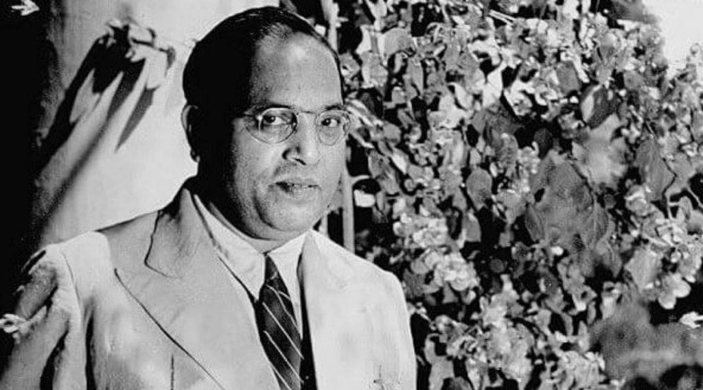 Dr. BR Ambedkar Mahaparinirvan Din 2019: महापरिनिर्वाण म्हणजे काय? डॉ.बाबासाहेब आंबेडकर यांची पुण्यतिथी महापरिनिर्वाण दिन म्हणून का ओळखली जाते?